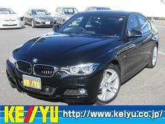 BMW320d Mスポーツ 登録済み未使用車 BSI付き ACC