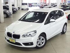 BMW218iアクティブツアラー アドバンスドパーキングサポートP