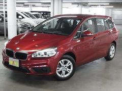 BMW218iグランツアラー アドバンスドアクティブセーフティP