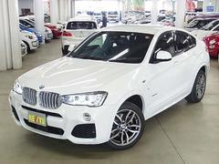 BMW X4xDrive 28i Mスポーツ 電動レザーシート BSI付