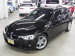 BMW318iツーリング Mスポーツ 電動パノラマガラスサンルーフ