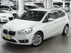 BMW218i アクティブツアラー ラグジュアリー BSI付き