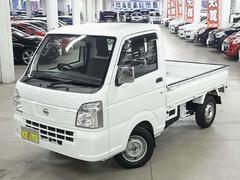 NT100クリッパートラックDX 4WD 3方開 ワーキングランプ リヤゲートチェーン