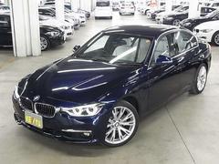 BMW330eセレブレーションエディション 100台限定未使用車