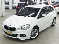 BMW218dアクティブツアラー Mスポーツ 未使用車 BSI付
