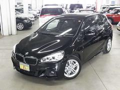 BMW218dアクティブツアラー Mスポーツ 未使用車 BSI付き