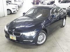 BMW320d ラグジュアリー 茶革 アクティブクルーズ BSI付
