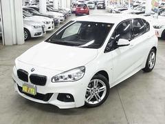 BMW218IアクティブツアラーMスポーツ 衝突軽減ブレーキ