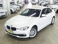 BMW320d ラグジュアリー 黒革 アクティブクルーズ BSI付