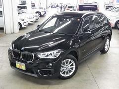 BMW X1sDrive 18i コンフォートパッケージ BSI付き