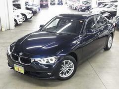 BMW318i スタンダード 登録済未使用車 ドライビングアシスト