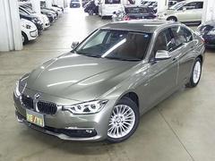 BMW320iラグジュアリー アクティブクルーズ BSI付き