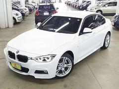 BMW320d Mスポーツ 登録済み未使用車 アクティブクルーズ