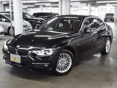 BMW320iラグジュアリー 茶革 アクティブクルーズ BSI