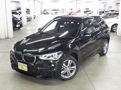 BMW X1sDrive 18i Mスポーツ ACC・ヘッドアップD