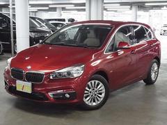 BMW218I アクティブツアラー ラグジュアリー ベージュ革