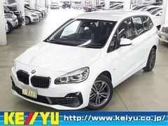 BMW218dグランツアラー スポーツ アクティブクルーズ BSI