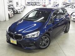 BMW218iアクティブツアラー スポーツ ADアクティブセーフ