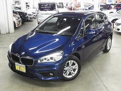 BMW218iアクティブツアラー コンフォート&Pサポート