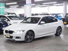 BMW320d Mスポーツ エディションシャドー 黒革 ACC