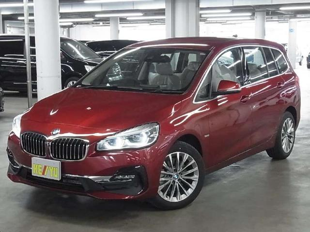 BMW 218dグランツアラー ラグジュアリー ベージュ革 未使用車