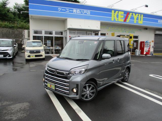 三菱 T セーフティパッケージ 4WD