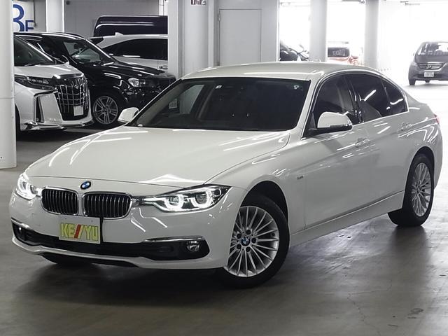 BMW 320d ラグジュアリー 後期 ディーゼル 黒レザー シートヒーター パーキングセンサー 衝突軽減ブレーキ BSM アクティブクルーズコントロール 純正HDDナビ バックカメラ Bluetooth ETC2.0 LEDライト
