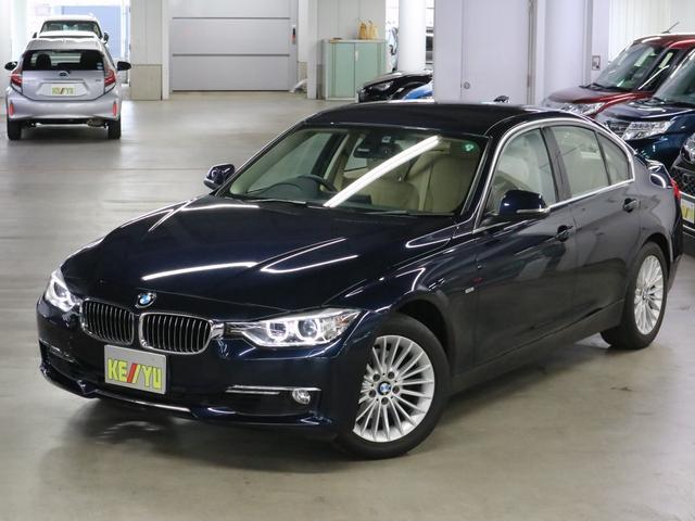 BMW 3シリーズ 320iラグジュアリー 1オーナー シートヒーター 電動ベージュレザーシート パーキングセンサー iDriveナビ バックカメラ Bluetooth DVD ETC アイドリングストップ HIDライト 純正ランフラット 禁煙