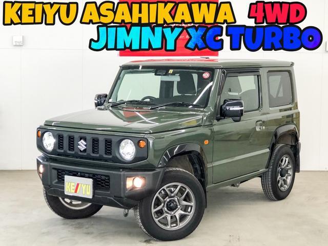 スズキ ジムニー XC 4WD ターボエンジン搭載車 SDナビ 地デジ対応 Bluetooth ミュージックサーバー 衝突軽減システム クルーズコントロール 純正アルミ16インチ LEDヘッドライト 背面スペアタイヤ