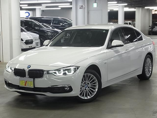 BMW 320d ラグジュアリー ディーゼルターボ 衝突軽減ブレーキ BSM ACC ドラレコ ダコタレザーシート シートヒーター 純正HDDナビ バックカメラ Bluetooth DVD ETC スペアキー・取扱説明書・記録簿 禁煙