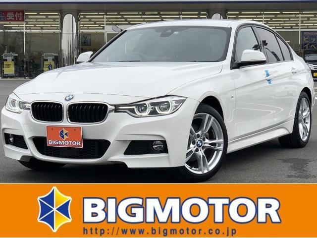 BMW 320i_Mスポーツ