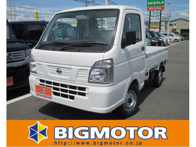 日産 DX AC/PS