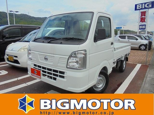日産 DX AC PS