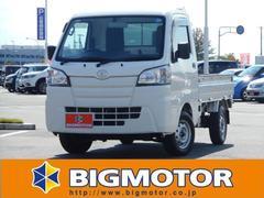 ハイゼットトラック4WD/スタンダード