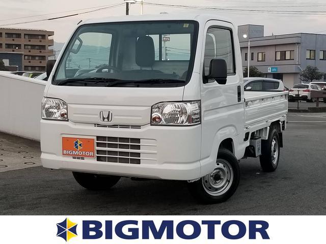 ホンダ アタック/4WD 社外ナビ フルセグ Bluetooth