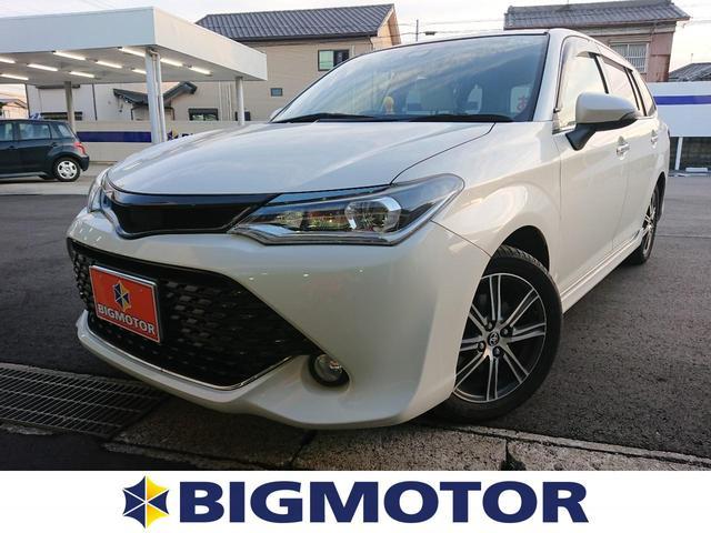 トヨタ 1.5G ダブルバイビー セーフティセンス ホワイトレザー