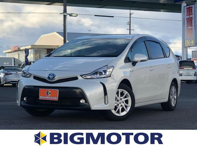 Toyota Prius Alpha G 2016 Pearl 55 000 Km Details