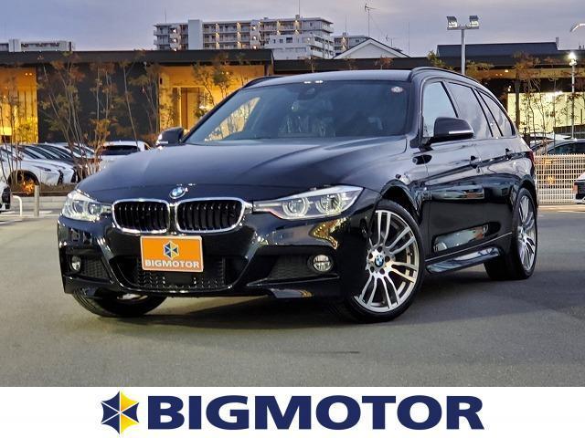 BMW 320iツーリング Mスポーツ ETC バックモニター