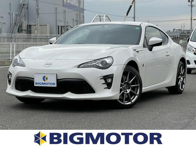 トヨタ 86 GTリミテッド ハイパフォーマンスパッケージ/純正ナビ