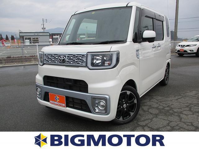 「トヨタ」「ピクシスメガ」「コンパクトカー」「佐賀県」の中古車