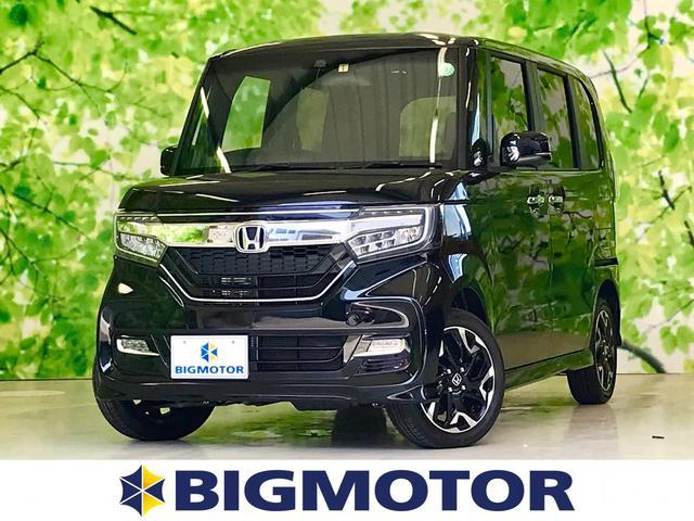 ホンダ N-BOXカスタム G・Lターボホンダセンシング 4WD ナビ装着スペシャルPK