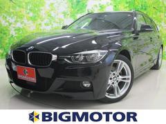 BMW320dツーリング Mスポーツ ナビ フルセグTV ETC