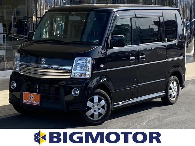 「スズキ」「エブリイワゴン」「コンパクトカー」「長野県」の中古車