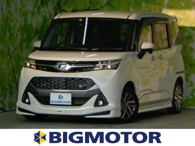 トヨタ カスタムG ワンオーナー LEDヘッドライト エアロ