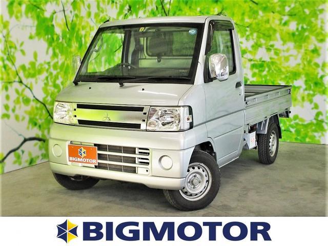 三菱 銀トラ 切替式4WD 5MT 三方開 ワンオーナー