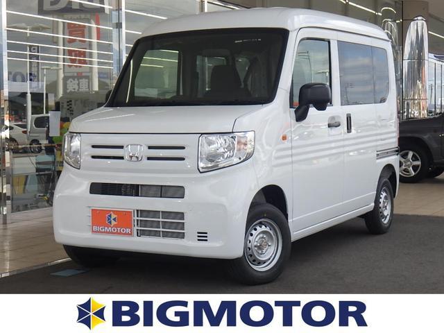 ホンダ G・ホンダセンシング/4WD センシングレス エアコン