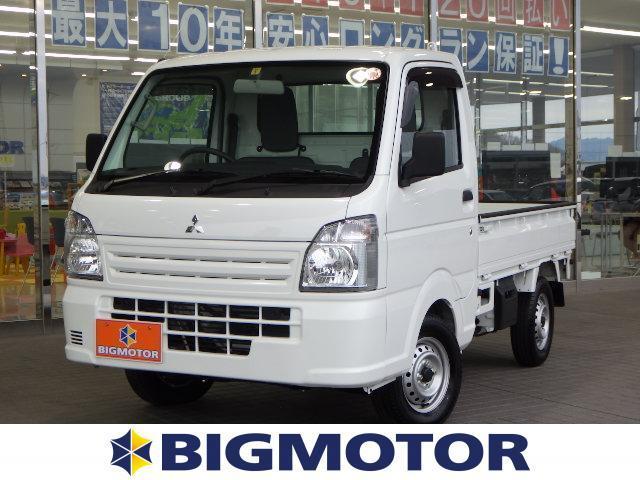 三菱 M 4WD 3方開 ラジオ MT車 ブレーキサポート