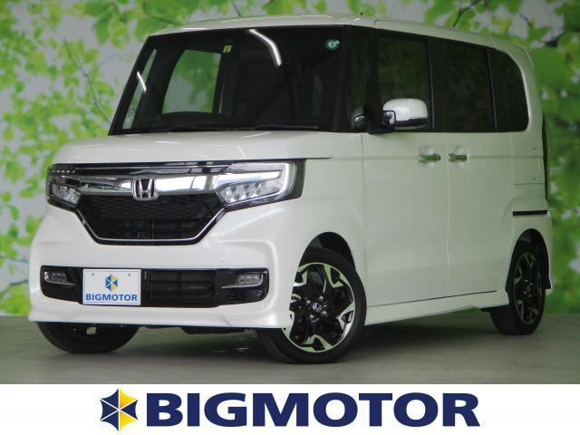 ホンダ N-BOXカスタム G・Lターボホンダセンシング 届出済未使用車 ターボ