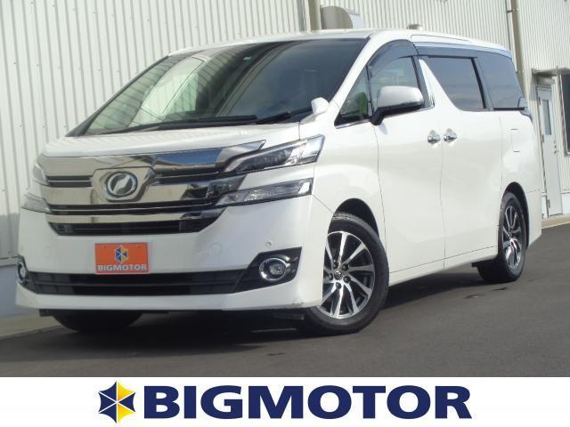 トヨタ 2.5V/トヨタセーフティ クルーズコントロール ETC