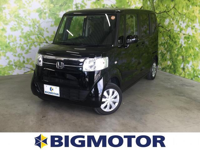ホンダ N-BOX G 4WD ドライブレコーダー スマートキー シートヒーター